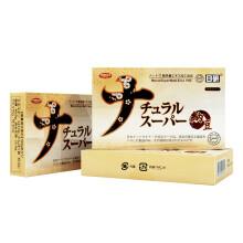 日研超浓缩纳豆激酶胶囊0.48g*40粒*3盒套组礼盒装2500FU/粒日本原装进口