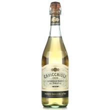 【京东超市】京东海外直采 意大利进口 卡维留里 蓝布鲁斯科甜白低泡葡萄酒 750ml