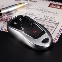 迪加伦 别克 昂科威 全新君越 君威 GL8 昂科拉 V6 钥匙包 汽车钥匙套壳扣 专用改装 硅软胶 电光银