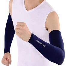 赞斯特 ZAMST运动护具护臂袖套ARMSLEEVE跑步骑行护袖运动袖套护手臂 防晒 藏青色 S
