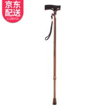 AUFU 佛山 拐杖手杖 加厚铝合金老人残疾人助行器 轻便折叠拐棍 手杖FS9306L
