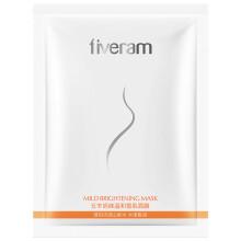 五羊(FIVERAMS)孕妇护肤品温和雪肌孕妇面膜23ml(单片)保湿补水面贴膜