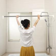 京东超市 美居客 浴帘杆 窗帘杆 衣柜撑杆 不锈钢伸缩晾衣杆免打孔浴室帘杆门帘杆置物杆单杆(1.1m-2m) 1.2-2.05M杆,适用区间125-190CM
