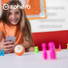 Sphero Mini 表情控制球 可编程智能机器人益智玩具遥控球 橙色