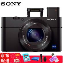 索尼(SONY)黑卡 数码相机 家用相机 DSC-RX100 M3 /RX100 III 32G卡电池套装