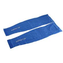 赞斯特 ZAMST运动护具护臂袖套ARMSLEEVE跑步骑行护袖运动袖套护手臂 防晒 天蓝色 L