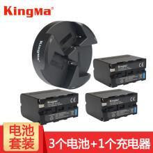 劲码(KingMa) NP-F970电池充电器 套装  索尼MC1500C HXR-NX5C NX3