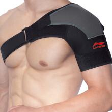 李宁 LI-NING 可调节运动护肩 加压保暖护肩男女士防脱臼护肩 左肩均码黑灰174-1加厚材质