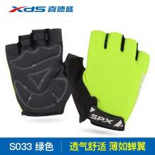 喜德盛(xds) 自行车手套半指男女骑行装备山地车短指手套透气减震变速车半指手套 S033绿色 L