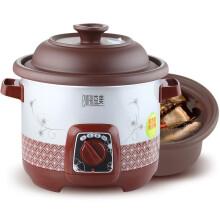 益美(EMEAL)高质版紫黑砂锅电炖锅煲汤锅 2L YM-D25SW