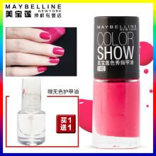 美宝莲(MAYBELLINE) 色秀指甲油6.5ml糖果色美甲正品无毒可剥易撕拉持久防水 140玫红色