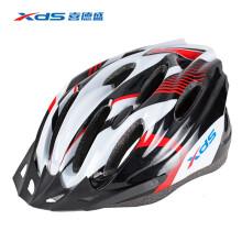 喜德盛(xds) 骑行头盔LW-822自行车山地车头盔一体成型男女单车骑行装备安全帽 黑白色