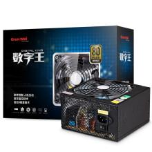 长城(GreatWall)额定750W 铜牌数字王GW-BFD750W电源(80plus铜牌/数字监控/智控0分贝/模组化)