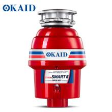 欧凯德(OKAID)SMART6(S6)食物垃圾处理器家用厨房粉碎机 无线开关免打孔 BLADE6(B6)