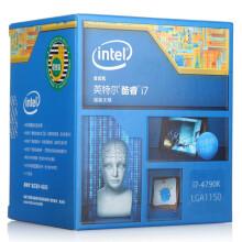 英特尔(Intel)酷睿四核 i7-4790k 1150接口 盒装CPU处理器