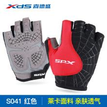 喜德盛(xds) 自行车手套半指男女骑行装备山地车短指手套透气减震变速车半指手套 S041红色 S