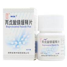 神泰  丙戊酸镁缓释片0.25g*30片/盒