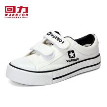 回力童鞋新款儿童帆布鞋低帮鞋球鞋男童女童运动鞋板鞋黑白色学生布鞋WZ-601 白色 35码鞋内长约22cm