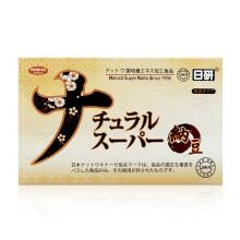 京东超市日研超浓缩纳豆激酶胶囊1盒简装0.48g*40粒2500FU日本原装进口