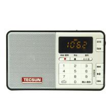 德生(Tecsun)Q3 袖珍式广播录音机数码音频播放器 插卡调频立体声收音机MP3播放机(黑色)