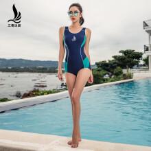 三奇(SANQI)专业游泳衣女保守连体平角运动训练比赛遮肚显瘦复古温泉泳装 18132藏青XXL码