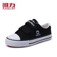 回力童鞋新款儿童帆布鞋低帮鞋球鞋男童女童运动鞋板鞋黑白色学生布鞋WZ-601 黑色 26码鞋内长约17.5cm