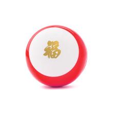 Sphero Mini 表情控制球 可编程智能机器人益智玩具遥控球 中国红