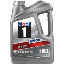 美孚(Mobil)美孚1号 全合成机油 5W-30 SN级 4L