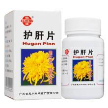 鹅城 护肝片 100片(治疗肝硬化 健胃消食)