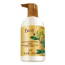彼丽(BEELY)洋甘菊毛周修护身体乳(滋润版)250ml(保湿补水 紧致光滑 软化角质)