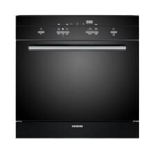 西门子(SIEMENS) 8套 原装进口嵌入式洗碗机 SC73M610TI 烘干 4程序 预约洗高温 黑色