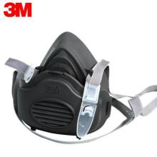 3M 正品3200半面罩 防毒面具防颗粒物工业喷漆防烟尘防护 滤棉承接座3700(1个)    8.5元