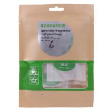 夏安天然香樟木条樟木球块衣柜挂式除湿袋防潮防霉防蛀室内驱虫40颗防蛀袋