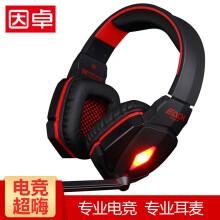 因卓(KOTION EACH) 因卓G4000电脑游戏耳机 头戴式耳麦 专业cf lol带话筒yy 黑红色