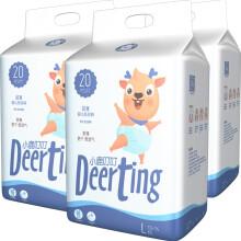 小鹿叮叮(DEERTING)纸尿裤 超薄纸尿裤大号L60片【10-14kg】