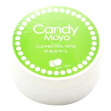 膜玉(Candymoyo)卸甲巾苹果香味45片(不伤手 湿卸甲巾 洗甲片 美甲工具 卸甲水卸甲棉二合一)