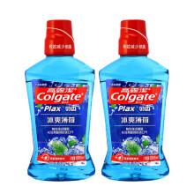 高露洁(Colgate)漱口水500ml*2瓶 清新口气除口臭无酒精 高露洁冰爽薄荷漱口水500ml*2