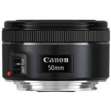 佳能(Canon)EF 50mm f/1.8 STM 标准定焦镜头