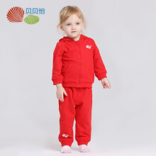 贝贝怡 Bornbay儿童套装春季童装男女纯棉连帽卫衣套装 红色 90