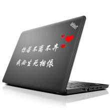 联想(ThinkPad)E450C(20EHA002CD)14英寸笔记本私人定制电脑 不离不弃