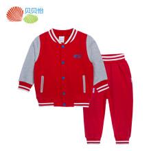 贝贝怡 Bornbay宝宝套装男女童纯棉运动休闲棒球服153T018 红色 24个月/身高90cm