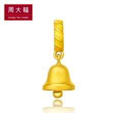 周大福(CHOW TAI FOOK)趣致铃铛 足金黄金转运珠吊坠 R19162 1180