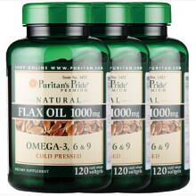 京东国际              普丽普莱亚麻籽油软胶囊120粒 Omega-3 欧米伽3 亚麻酸   120粒 3瓶装