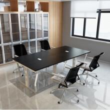 好事达易美定制简约现代会议桌 带线槽洽谈桌办公桌1.8m 008