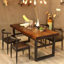 木游记 实木美式大桌面餐桌茶桌休闲桌咖啡桌 MYJCZ-1650