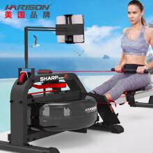 美国HARISON 划船机 家用静音水阻划船器 健身器材 SHARP R1