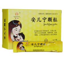 金诃 安儿宁颗粒 3g*9袋 用于小儿风热感冒,咳嗽有痰。发热咽痛,上呼吸道感染