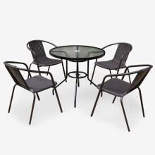 好事达易美定制藤织桌椅 户外阳台五件套室外休闲庭院茶几组合 146