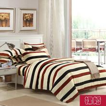 寝睡家纺 三件套床上用品1.2m学生宿舍单人四件套1.5m床单被套枕套 果婚 1.2M-学生三件套