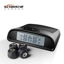 伟力通(Victon)胎压监测 外置 太阳能无线 胎压胎温同显 T6L 黑色